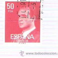 Sellos: FILATELIA SELLO - ESPAÑA CORREOS - JUAN CARLOS I - 50 PESETAS. Lote 23691399