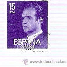 Sellos: FILATELIA SELLO - ESPAÑA CORREOS - JUAN CARLOS I - 15 PESETAS. Lote 23691404