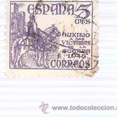 Sellos: FILATELIA SELLO - ESPAÑA CORREOS - AUXILIO A LAS VICTIMAS DE LA GUERRA - 1946 - 5 CENTIMOS. Lote 23691430