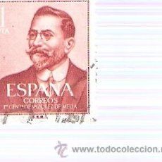 Sellos: FILATELIA SELLO - ESPAÑOL CORREOS - VAZQUEZ DE MELLA - 1 PESETA. Lote 23691586