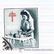 Sellos: FILATELIA SELLO - ESPAÑA CORREOS - CAMPAÑA NACIONAL ANTITUBERCULOSA - 10 CENTIMOS. Lote 23691702
