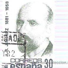 Sellos: FILATELIA SELLO - ESPAÑA CORREOS - JUAN RAMON JIMENEZ - 30 PESETAS - 1981. Lote 23691711