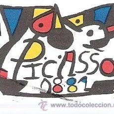 Sellos: FILATELIA SELLO - ESPAÑA CORREOS - CENTENARIO DE PICASSO - 100 PESETAS - 1981. Lote 23691744