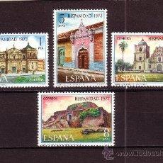 Sellos: ESPAÑA 2154/57** - AÑO 1973 - HISPANIDAD - NICARAGUA. Lote 270403548