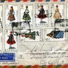 Sellos: ESPAÑA CARTA USADA REGISTRADA DESTINO CUBA 1971 TRAJES REGIONALES CANCELACION LLEGADA DORSO. Lote 24492750
