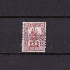 Sellos: VIÑETA CONGRESO EUCARISTICO XATIVA 1948. Lote 27430306