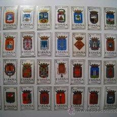 Sellos: ESCUDOS DE LAS CAPITALES DE PROVINCIAS ESPAÑOLAS - LOTE 34 SELLOS NUEVOS . Lote 26591082