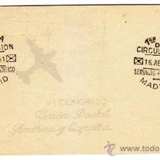 Sellos: ESPAÑA Nº 1091 #1091 - SOBRE PRIMER DIA SPD - UNION POSTAL AMERICAS Y ESPAÑA - 1951. Lote 26615178