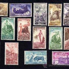 Francobolli: FIESTA NACIONAL TAUROMAQUIA - EDIFIL 1254-69 . . Lote 58340648