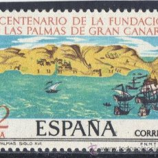 Briefmarken - España - 1978 - Edifil - 2479 ( ** ) - 28942555