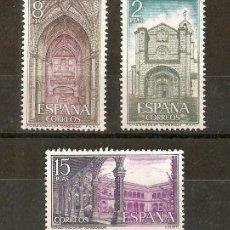 Sellos: ESPAÑA MONASTERIO DE SANTO TOMAS AVILA EDIFIL NUM. 2111/3 ** SERIE COMPLETA SIN FIJASELLOS. Lote 35293368