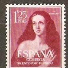 Sellos: ESPAÑA EDIFIL NUMERO 1129 ** SERIE COMPLETA SIN FIJASELLOS. Lote 218279695