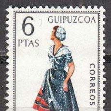 Sellos: EDIFIL 1848, TRAJE REGIONAL DE GUIPUZCOA, USADO. Lote 187584925