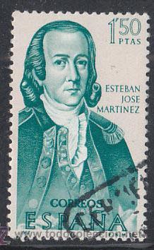 EDIFIL 1823, FORJADORES DE AMERICA, USADO (Sellos - España - II Centenario De 1.950 a 1.975 - Usados)
