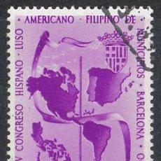 Sellos: EDIFIL 1818, CONGRESO HISPANOAMERICANO DE MUNICIPIOS, USADO. Lote 29425411