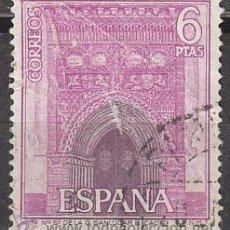 Sellos: EDIFIL 1808, IGLESIA DE NUESTRA SEÑORA DE LA O (SANLUCAR DE BARRAMEDA, CÁDIZ), USADO. Lote 29425663