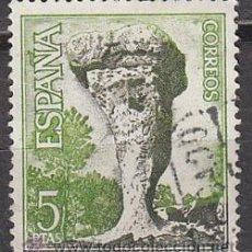 Sellos: EDIFIL 1807, CIUDAD ENCANTADA (CUENCA), USADO. Lote 29425693