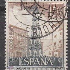 Sellos: EDIFIL 1804, ELS CASTELLERS (CATALUÑA), USADO. Lote 29425707