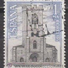 Sellos: EDIFIL 1803, IGLESIA DE SAN MIGUEL (PALENCIA), USADO. Lote 29425725
