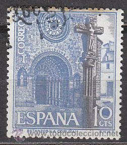 EDIFIL 1802, IGLESIA DE SANTA MARIA DE AZOUGUE (BETANZOS, LA CORUÑA), USADO (Sellos - España - II Centenario De 1.950 a 1.975 - Usados)