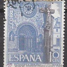 Sellos: EDIFIL 1802, IGLESIA DE SANTA MARIA DE AZOUGUE (BETANZOS, LA CORUÑA), USADO. Lote 29425756
