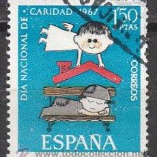 Sellos: EDIFIL 1801, PRO CARITAS ESPAÑOLA, USADO. Lote 29425781