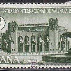 Sellos: EDIFIL 1797, 50 ANIVERSARIO DE LA FERIA MUESTRARIO INTERNACIONAL DE VALENCIA, USADO. Lote 29425859