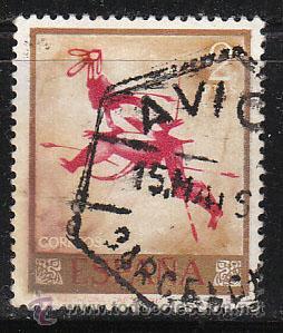 EDIFIL 1784, HOMENAJE AL PINTOR DESCONOCIDO, USADO (Sellos - España - II Centenario De 1.950 a 1.975 - Usados)