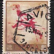 Sellos: EDIFIL 1784, HOMENAJE AL PINTOR DESCONOCIDO, USADO. Lote 29490191