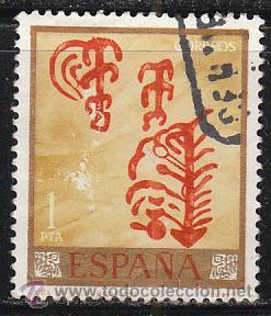 EDIFIL 1781, HOMENAJE AL PINTOR DESCONOCIDO, USADO (Sellos - España - II Centenario De 1.950 a 1.975 - Usados)