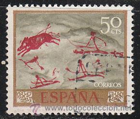 EDIFIL 1780, HOMENAJE AL PINTOR DESCONOCIDO, USADO (Sellos - España - II Centenario De 1.950 a 1.975 - Usados)