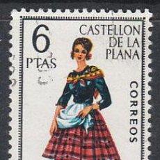 Sellos: EDIFIL 1778, TRAJE REGIONAL DE CASTELLÓN, USADO. Lote 29490390
