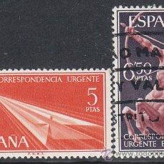 Sellos: EDIFIL 1765/6, CORREO URGENTE, USADO (SERIE COMPLETA). Lote 29490645