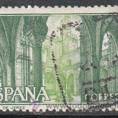 Sellos: EDIFIL 1762, CARTUJA SANTA MARIA DE LA DEFENSION (JEREZ), USADO . Lote 29490726
