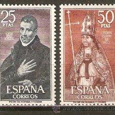 Sellos: ESPAÑA EDIFIL NUM. 1961/1963 PERSONAJES ** SERIE COMPLETA SIN FIJASELLOS. Lote 101821794