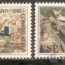 Sellos: ESPAÑA NUM. 2059/60 ANIV. CORREO AEREO SERIE COMPLETA ** NUEVA SIN FIJASELLOS. Lote 36951704
