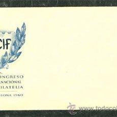 Sellos: SOBRE PRIMER CONGRESO INTERNACIONAL DE FILATELIA CIF BARCELONA (VER FOTO ADIC). Lote 29631273
