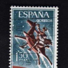 Francobolli: 1 SELLO USADO, AÑO 1966, EDIFIL 1749. SERIE : ASTRONAÚTICA INTERNACIONAL.. Lote 29666203