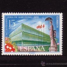 Sellos: ESPAÑA 1975** - AÑO 1970 - 50º ANIVERSARIO DE LA FERIA DE BARCELONA. Lote 270402483
