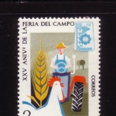 Sellos: ESPAÑA 2263** - AÑO 1975 - 25º ANIVERSRIO DE LA FERIA DEL CAMPO. Lote 293678628