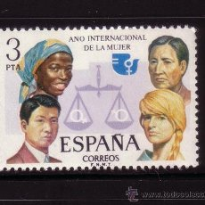Sellos: ESPAÑA 2264** - AÑO 1975 - AÑO INTERNACIONAL DE LA MUJER. Lote 293678723