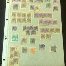 Sellos: CIRCA 1962-1964. HOJA CON 54 PÓLIZAS DIFERENTES DE LA ÉPOCA.. Lote 29870603