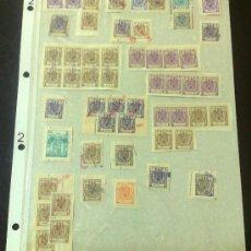 Sellos: CIRCA 1962-1964. HOJA CON 54 PÓLIZAS DIFERENTES DE LA ÉPOCA.. Lote 29870619