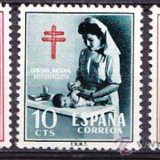 Sellos: ESPAÑA 1953 PRO TUBERCULOSOS EDIFIL 1121/23 NUEVO **. Lote 111743536