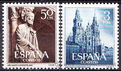 ESPAÑA 1954 AÑO SANTO COMPOSTELANO EDIFIL 1130/31 NUEVO (Sellos - España - II Centenario De 1.950 a 1.975 - Nuevos)