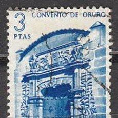 Sellos: EDIFIL 1755, FORJADORES DE AMERICA 1966, USADO. Lote 30100775