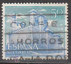 EDIFIL 1741, CASTILLO DE OLITE (NAVARRA), USADO (Sellos - España - II Centenario De 1.950 a 1.975 - Usados)