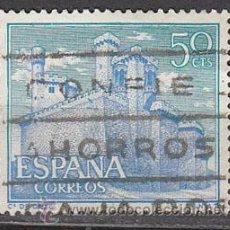Sellos: EDIFIL 1741, CASTILLO DE OLITE (NAVARRA), USADO. Lote 30101003