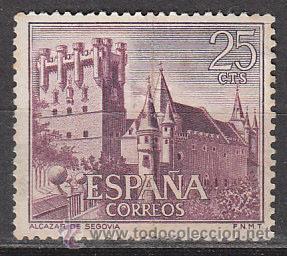 EDIFIL 1739, ALCAZAR DE SEGOVIA, USADO (Sellos - España - II Centenario De 1.950 a 1.975 - Usados)