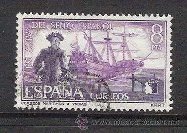 1975 ESPAÑA - 125 ANIV. DEL SELLO ESPAÑOL - USADO - EDIFIL 2234 (Sellos - España - II Centenario De 1.950 a 1.975 - Usados)